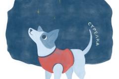 Space Dogs: Strelka